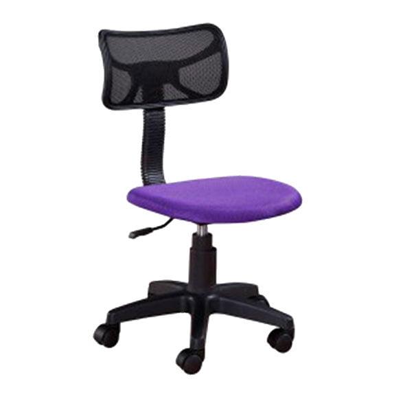 Silla oficina Color Violeta