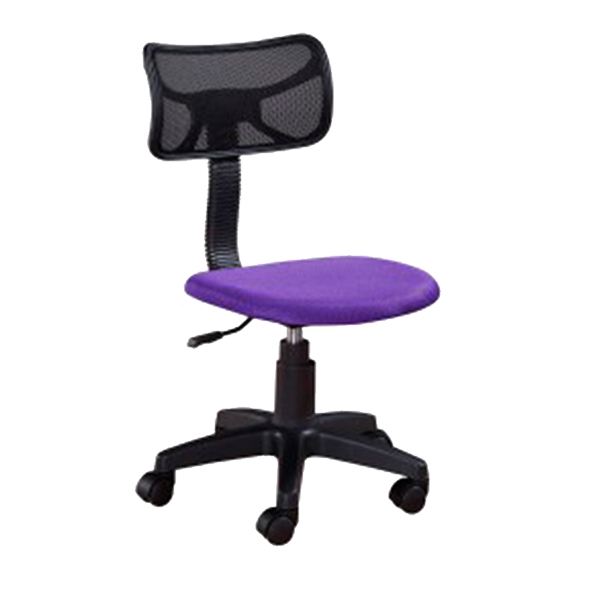 Silla oficina color violeta tiendas anticrisis for Ofertas sillas salon